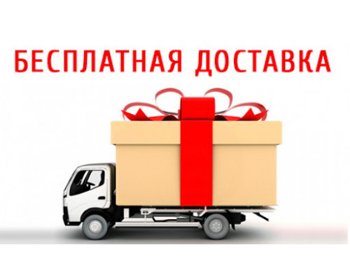 Весенняя доставка в подарок. Акция действует с 01.03.2015 по 31.04.2015