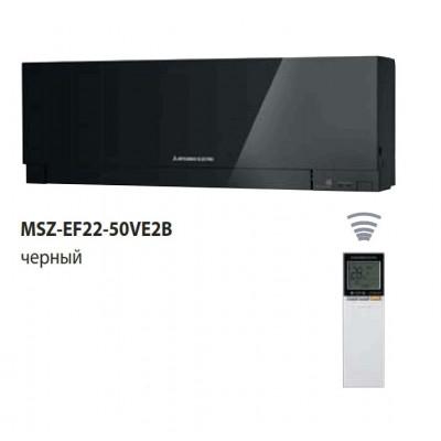 Кондиционер Design Inverter MSZ-EF25VE2B/MUZ-EF25VE цв.черный 2,5/3,2 (25м2)