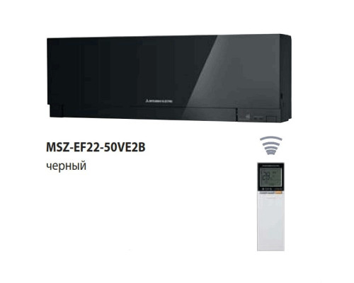 Design Inverter MSZ-EF35VE2B/MUZ-EF35VE цв.черный 3,5/4,0 (35м2)