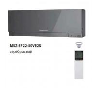 Design Inverter MSZ-EF42VE2S/MUZ-EF42VE цв.серебристый 4,2/5,4 (40м2)