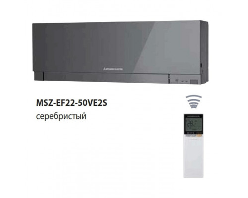 Design Inverter MSZ-EF35VE2S/MUZ-EF35VE цв.серебристый 3,5/4,0 (35м2)