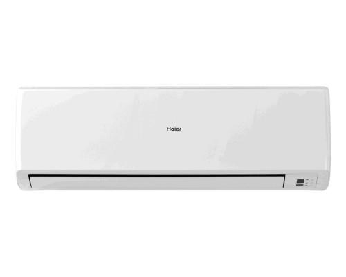 Кондиционер Haier серия HOME HSU-07HEK303/R2 2.2/2.2 (20м2)